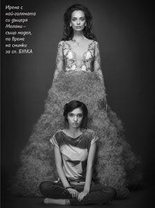 Ирена с най-голямата си дъщеря Мелани – също модел, по време на снимки за сп. БУЛКА