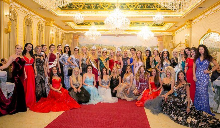 Мисис България 2019